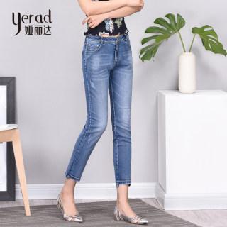 女裤2019春夏牛仔裤女小脚裤韩版大码铅笔裤显瘦九分裤薄款