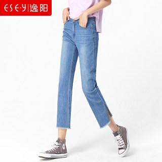 韩版女裤2019春夏新款时尚九分牛仔裤女直筒显瘦开叉时尚毛边薄款