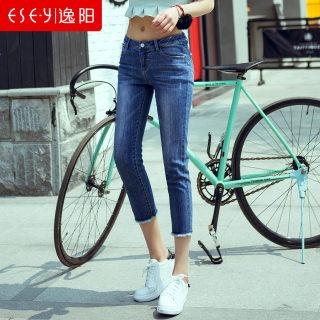 女裤2018新款夏季牛仔裤女毛边显瘦弹力铅笔小脚裤九分裤