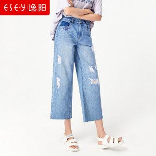 九分阔腿牛仔裤女2019夏季新款宽松显瘦时尚破洞直筒阔脚裤子