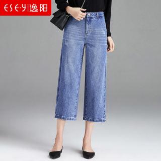 女裤子2019春夏新款八分高腰牛仔裤女直筒九分磨破时尚阔腿裤