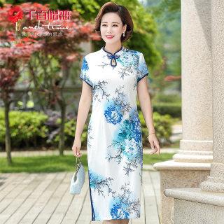 妈妈装夏装中国风旗袍连衣裙中老年大码女装高贵洋气裙子