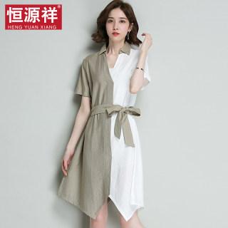 夏季时尚女装拼色连衣裙中长款裙子ins范翻领短袖冰丝长裙