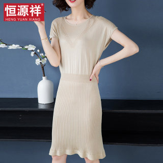 长款冰丝连衣裙夏季气质女装镂空修身裙子收腰薄款针织长裙