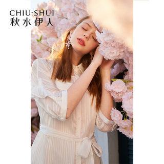 裙子2019夏装新款女装纯色简约时尚吊带衬衫连衣裙两件套