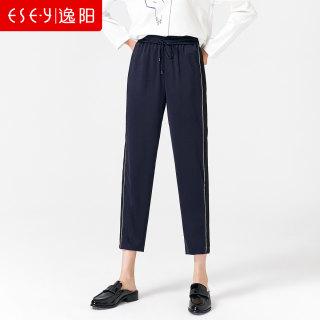 女裤九分哈伦裤女2019春季新款宽松运动松紧腰侧条纹休闲裤子