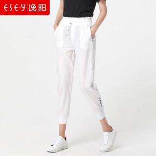 2019夏新款高腰九分哈伦裤女休闲运动宽松显瘦萝卜裤松紧腰薄