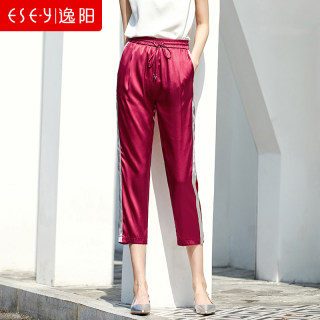 2019夏季新款侧条纹真丝九分运动裤桑蚕丝时尚显瘦休闲慢跑裤