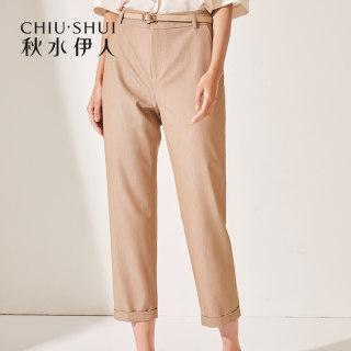 休闲裤2019夏装新款女装宽松时尚腰带纯色九分裤女裤