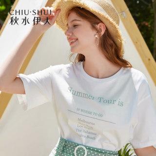 T恤套装2019夏装新款女装字母上衣休闲波点包臀半裙