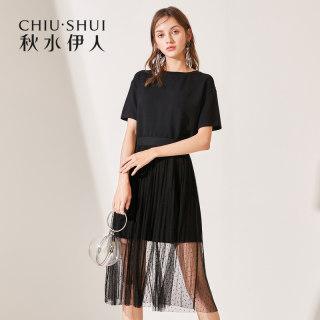 裙子2019夏装新款女装字母印花网纱半裙洋气两件套装