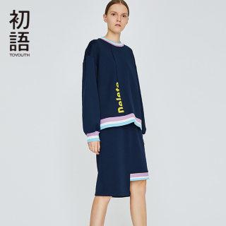 撞色条纹拼接卫衣休闲运动两件套半裙套装女