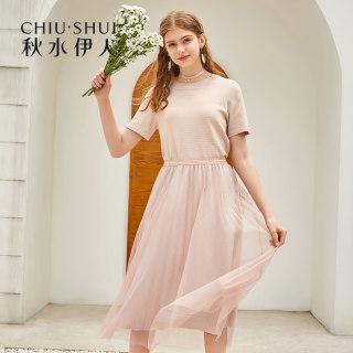T恤套装2019夏装新款女装条纹上衣网纱半裙休闲套装