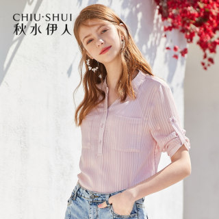 衬衫2019夏新款女装v领很仙的雪纺衫两件套上衣韩版衬衣