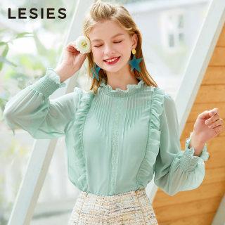2019春夏新款浅绿色木耳边雪纺上衣两件套女长袖洋气小衫