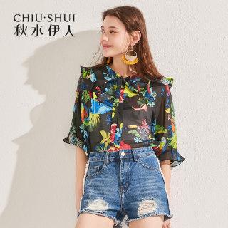 2019夏装新款女装系带领印花两件套上衣女雪纺衫