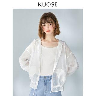 2019夏季韩版新款女学生白色很仙宽松长袖连帽空调薄外套