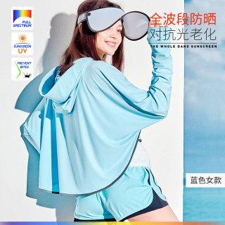 黑科技全波段防晒衣女外套超仙半身斗篷户外防紫外线