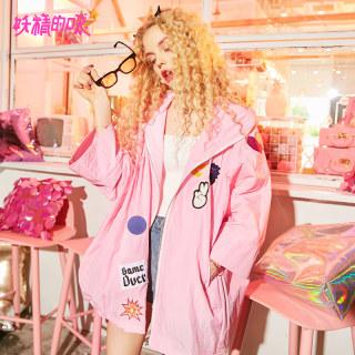 连帽休闲上衣春季装薄款拉链宽松粉色外套女