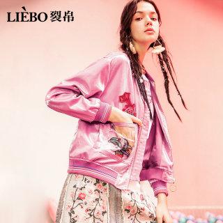 刺绣短外套女2019春装新款韩版透明贴袋宽松立领夹克棒球服潮