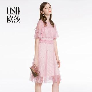 名媛超仙蕾丝小香风仙仙女连衣裙女夏2019中长款修身裙子