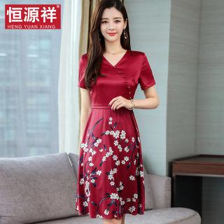 中国风印花真丝长裙女夏季裙子重磅桑蚕丝缎面V领薄连衣裙