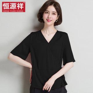 t恤女真丝半袖V领打底套头衫薄夏季新款蚕丝系带短款女上衣