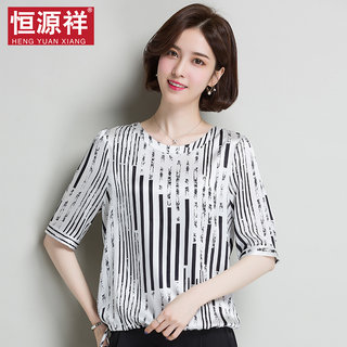 t恤女夏季新款短袖宽松套头圆领条纹真丝时尚薄款韩版上衣