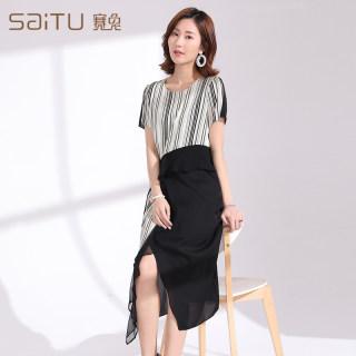 夏新品气质黑白条纹拼色系带真丝连衣裙时尚中长款过膝桑蚕丝女裙