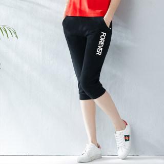 【多款可选 纯色舒适】米子旗七分裤女夏薄款运动中裤
