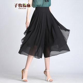 夏季新款 女大码雪纺阔腿裙裤薄款高腰七分宽松休闲裤