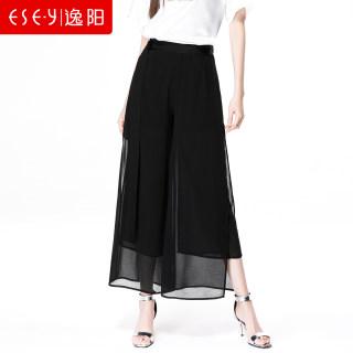 2019夏季新款阔腿裤女宽松时尚直筒大码垂感飘逸女裤子薄款潮