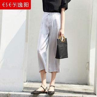 女裤2019夏季新款格纹显瘦时尚薄款休闲裤八分修身直筒裤