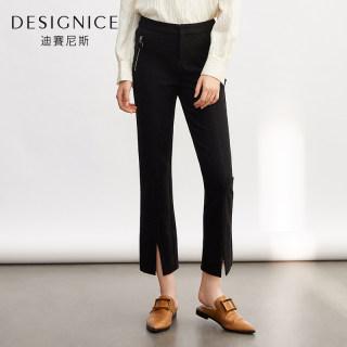 新黑色修身显瘦喇叭裤休闲裤子女