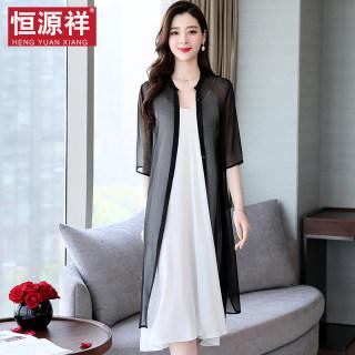 仙女范中长款真丝开衫夏女装七分袖防晒外搭披肩桑蚕丝外套