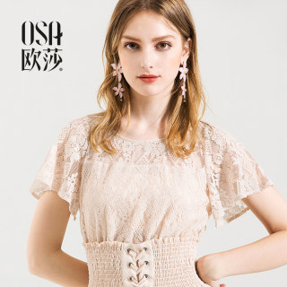 chic港味复古中长款蕾丝收腰连衣裙女夏季2019新款气质裙子