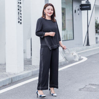 大码女装2019新款秋装衬衫阔腿裤适合胖女人穿的套装