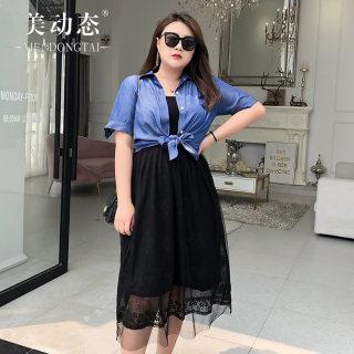 大码女装胖妹妹夏天套装显瘦2019新款胖女人遮肚两件套洋气
