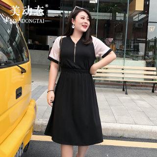 【气质优雅 拉链领口】胖妹妹夏装2019新款拉链连衣裙