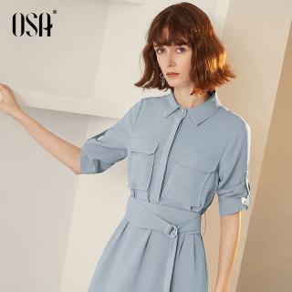 雪纺连衣裙收腰中长款衬衫裙女夏高腰智熏裙蓝色法式复古