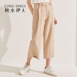 裤子新款女装2019夏装条纹金属环系带阔腿裤女裤九分裤