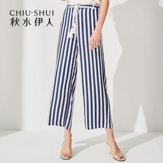 单裤2019夏新款女装简约竖条纹撞色腰带显瘦阔腿裤裤子