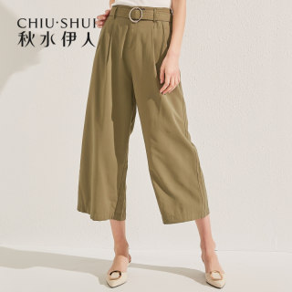 裤子2019夏装新款女装纯色中腰九分裤宽松阔腿裤休闲裤女