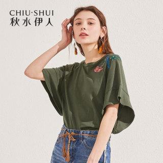 新款时尚上衣新款女装2019夏装简约纯色绣花荷叶边短袖T恤蝙蝠衫