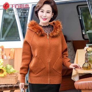 新款秋冬女装妈妈秋装休闲针织夹克外套中老年女装春秋洋气连帽上衣女