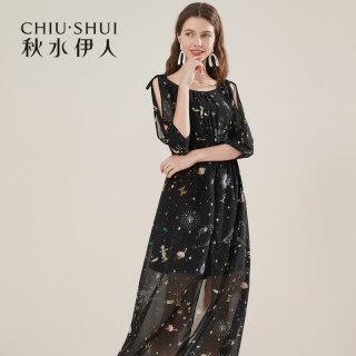 2019秋装新款女装抹胸印花七分袖长款连衣裙
