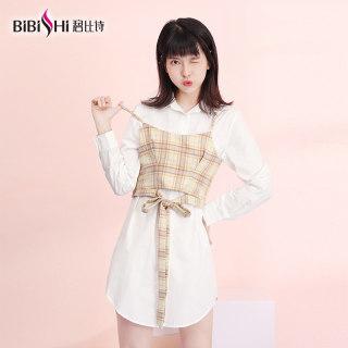 秋装新款女装套装女2019新款ins秋季气质衬衫洋气时尚两件套女韩版学生装