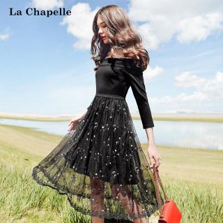 秋季新款显瘦韩版假两件网纱纯色碎花黑色一字肩连衣长裙女