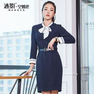 秋装新款女装气质修身连衣裙工装连衣裙时尚美容师工作服韩版气质正装女裙套装