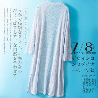 秋装新款针织很仙的防晒开衫披肩夏季中长款外套冰丝针织衫女新款2019薄款外搭